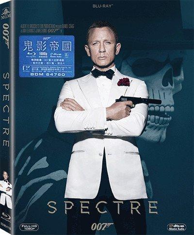 Spectre (Region A Blu-Ray) (Hong Kong Version / Chinese subtitled) 007 James Bond