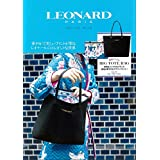 LEONARD PARIS Special Book