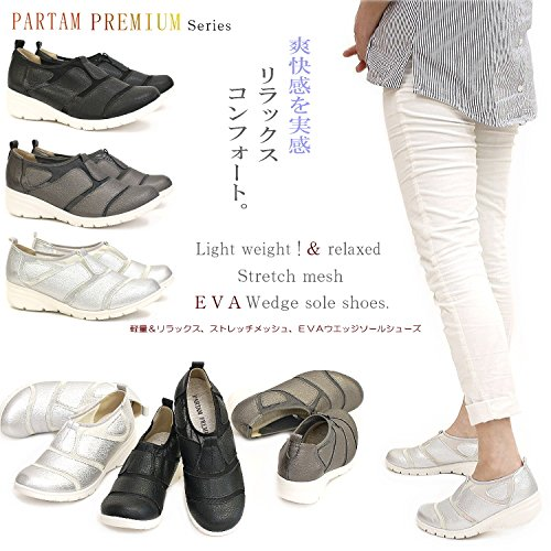 ウォーキングシューズ 靴 レディース 歩きやすい ウエッジソール ストレッチメッシュ 軽量