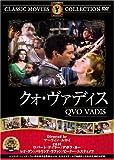 クォ・ヴァディス [DVD] FRT-052