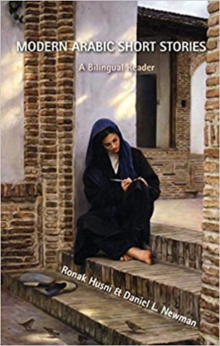 Modern Arabic Short Stories A Bilingual Reader