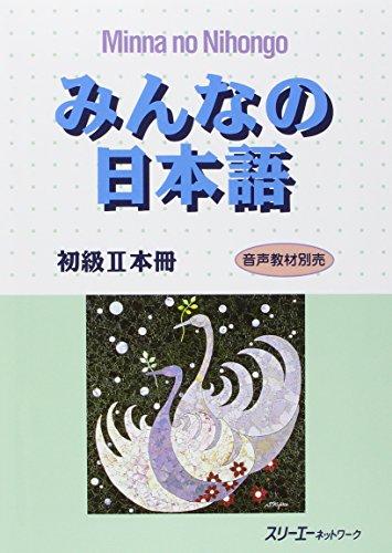 Minna No Nihongo: Book 2 : 3A Corporation , Tokyo 101: Book 2 (Bk. 2)