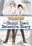 Neon Genesis Evangelion: The Shinji Ikari Detective Diary, Vol. 1