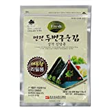 The Elixir Food Man Jun Onigiri Nori Rice Ball Triangle Sushi Seaweed Wrappers, 40 Sheets
