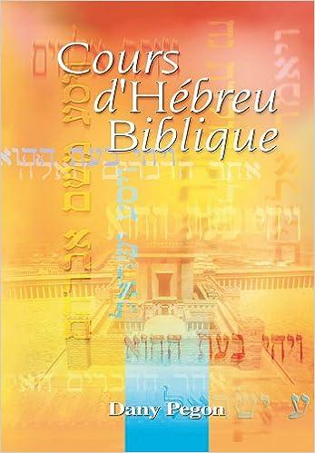 BIBLIOROM GRATUIT GRATUIT TÉLÉCHARGER DICTIONNAIRE