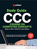 CCC (Course on Computer Concepts) Study Guide