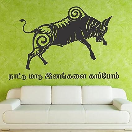Stickme jallikattu tamil bull wall sticker sm 167 pvc vinyl 100cm