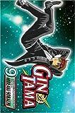 Gin Tama, Hideaki Sorachi, 1421516225