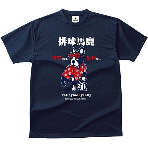外科医部分的に変なsoccerjunky(サッカージャンキー) DRYTEE フットサルハンソデTシャツ (vj17002-21)