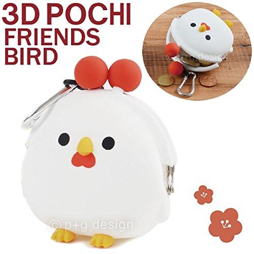 3D Pochi Friends Chicken Silicone Coin Purse