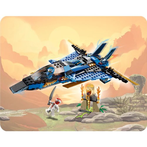 Lego Ninjago Jay's Storm Fighter - 9442