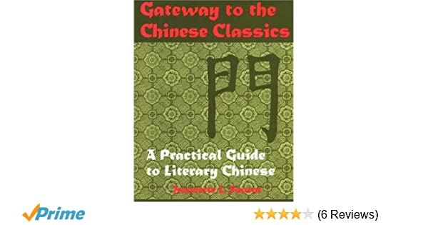 Amazon com: Gateway to the Chinese Classics (English and