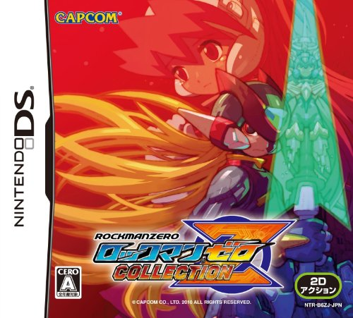 RockMan Zero Collection [Japan Import]