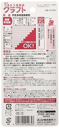 Konishi Bond Ultra Adhesivo Artesanal para Artesanías