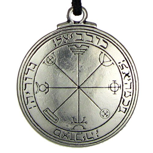 Pentacle of Mercury Talisman Key of Solomon Seal Pendant Hermetic Enochian Kabbalah Pagan Wiccan Jewelry