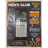 MEN'S CLUB メンズクラブ 2018年9月号 リデン ハイブリットシャンプー