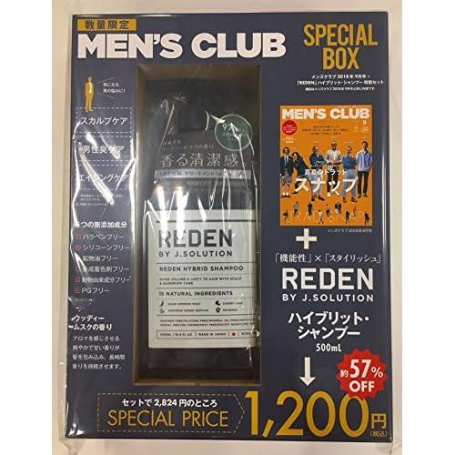 MEN'S CLUB 2018年9月号 画像