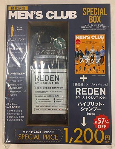 MEN'S CLUB 2018年9月号 画像 A
