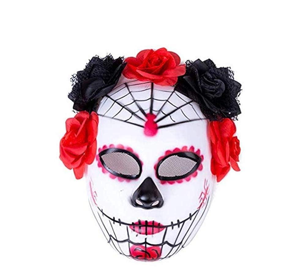 Xena Mascarada para Mujer, 2 Unidades, diseño de Calavera Mexicana ...