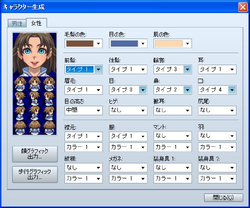 Rpg Maker Vx Ace Character Generator Download idea gallery