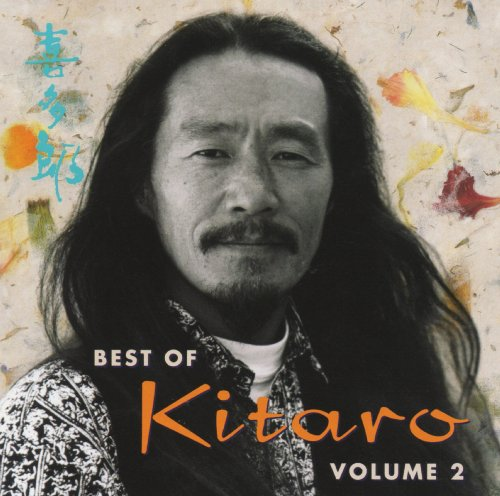 Greatest Collection Journey Essential (Best of Kitaro Volume 2 & Soong Sisters Original Motion Picture Soundtrack)