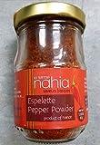 Espelette Pepper Powder PDO - 40 grams / 1.41 ounces