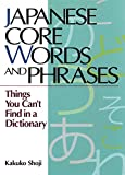 Japanese Core Words and Phrases: Things You Can't Find in a Dictionary (Power Japanese Series) (Kodansha's Children's Classics)