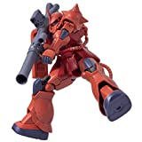 HG 1/144 MS-06S Char Zaku II (Mobile Suit Gundam THE ORIGIN)