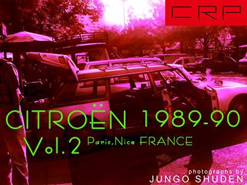 crp-france-paris-nice-citroen-japanese-edition