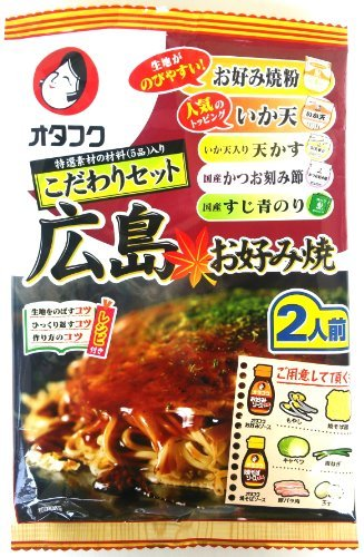 Okonomiyaki Kit 2 servings (hiroshima-style) / Japanese Pizza - 4.1 oz X 3
