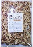 グルメな栄養士の プレミアムミックスナッツ 薄塩オイルロースト  1kg