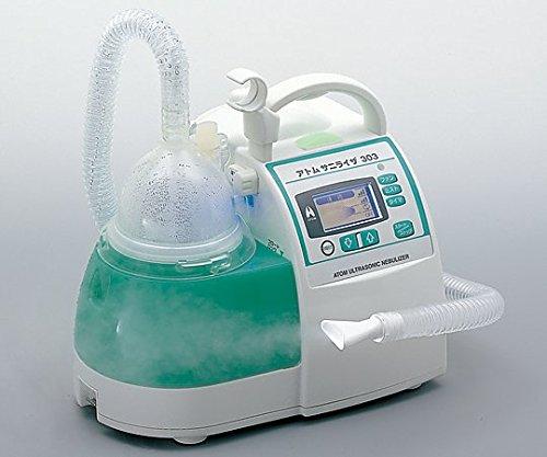 アトムメディカル0-7881-01アトムサニライザ303(医療用ネブライザー) B07BD2SBN6