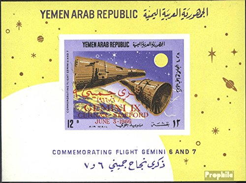 North Yemen (Arab Republic.) block56 (Complete.Issue.) 1966 Flights of Gemini 9 (Stamps for Collectors) Space
