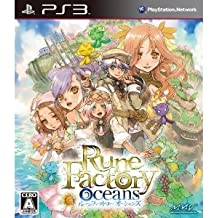 Marvelous Interactive Rune Factory Oceans for PS3 [Japan Import]