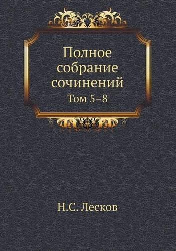 Read Online Polnoe sobranie sochinenij Tom 5-8 (Russian Edition) pdf