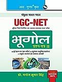 UGC-NET: Geography (Paper II) Exam Guide