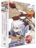 テイルズ オブ シンフォニア THE ANIMATION 第3巻 コレクターズ・エディション [DVD]