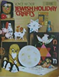 Jewish Holiday Crafts, Joyce Becker, 0884827550