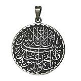 Lg Round Oxidizes Antique-style Islamic Shahada (testimony) Pendant for Necklace