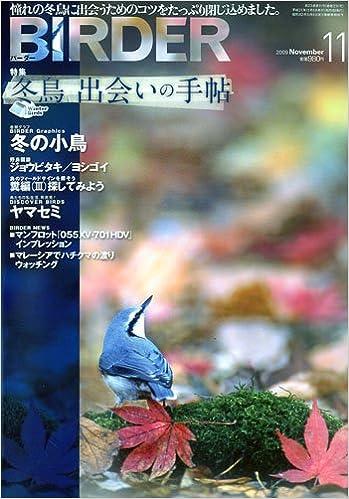 BIRDER2009-11