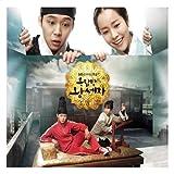 [CD]屋根部屋の皇太子 韓国ドラマOST Part. 1 (SBS) (韓国盤)