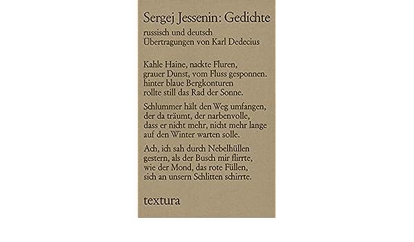 Gedichte Sergej Jessenin 9783406607295 Amazoncom Books
