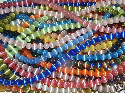 (10 Strands) Cat-4mm-Assorted Cat's Eye Beads ()