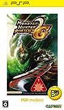 Monster Hunter Portable 2nd G (PSP the Best) [Japan Import]