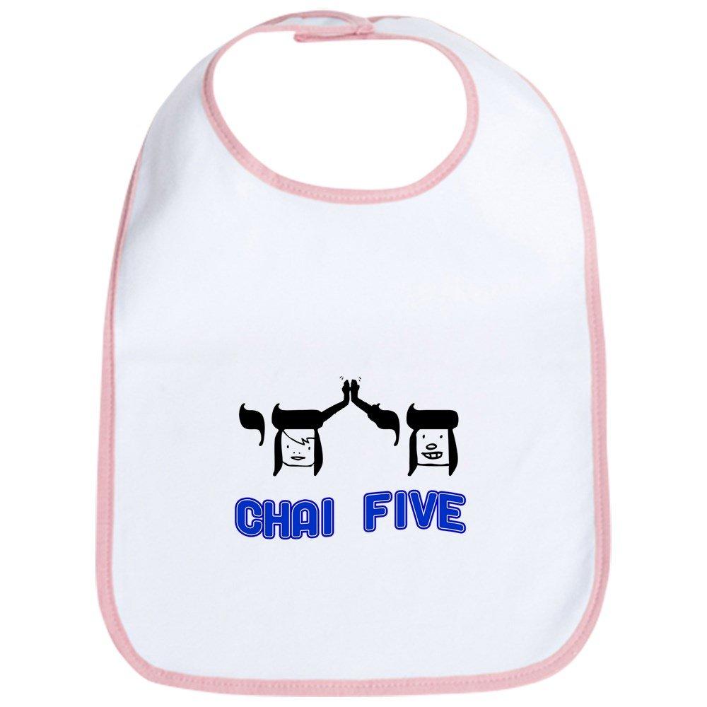 CafePress - Chai Five Bib - Cute Cloth Baby Bib 97f8b13e8c5a