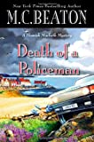 Death of a Policeman (A Hamish Macbeth Mystery)