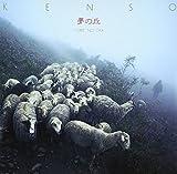 Kenso - Yume No Oka [Japan LTD Mini LP CD] KICS-91704