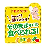 70gX12 pieces and rice cooked of Kewpie PA-77