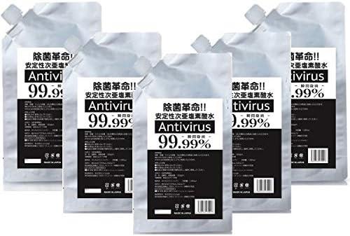 【お得な5本セット】安定性次亜塩素酸水Antivirus MIST SHOWER (アンチウィルスミストシャワー)1L 5本