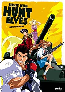 Those Who Hunt Elves: Complete Collection [Reino Unido] [DVD]